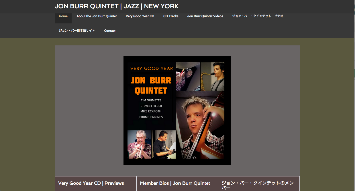 Jon Burr Quintet Website